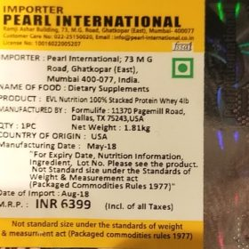Evolution Nutrition, Authorized Importer Label, Pearl International, Body Fuel