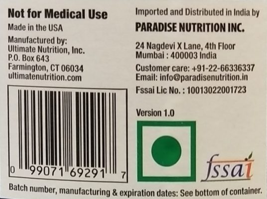 Ultimate Nutrition, Authorized Importer Label, Body Fuel