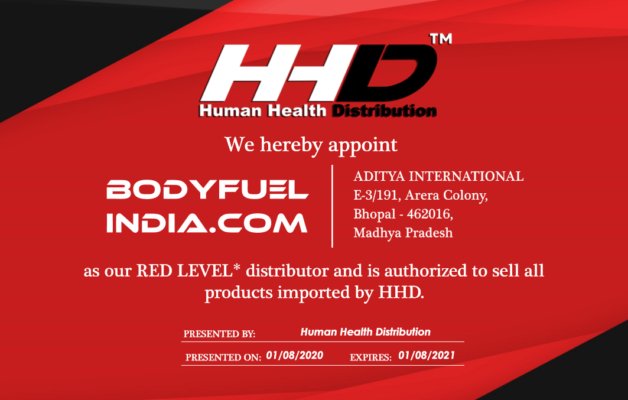 Human Health Distribution, Authorized Importer, Body Fuel